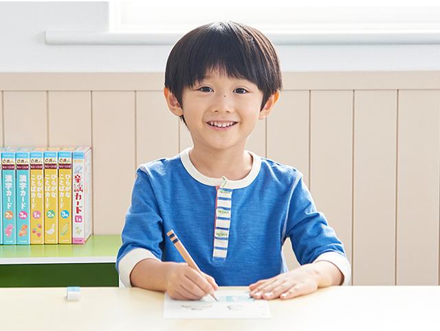 幼児の公文式英語学習| 公文教育...