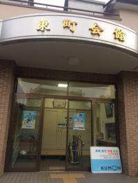戸田中央産院(埼玉県戸田市)の口コミや体験談 ママ …