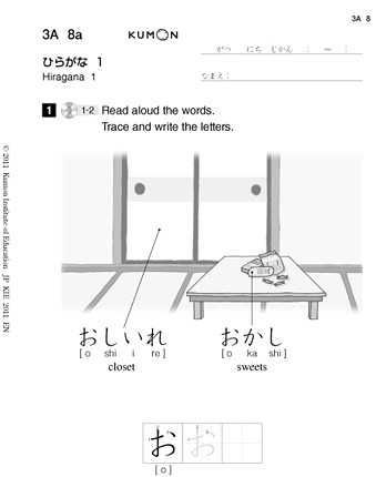 Free Worksheets » Japanese Learning Worksheets - Free Printable ...