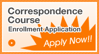 Correspondence Course Enrollment Application