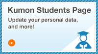 Kumon Students Page : update your personal data, and more!