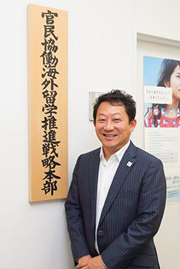 トビタテ!留学JAPAN プロジェクトディレクター 船橋 力さん