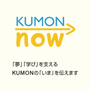 http://www.kumon.ne.jp/kumonnow/wp/wp-content/themes/kumonnow/img/share.png