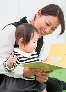 乳幼児期からの「歌いかけ・読み聞かせ」