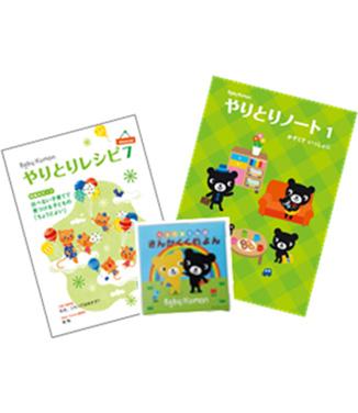 //www.kumon.ne.jp/kumonnow/wp/wp-content/uploads/2016/07/vol160_thum.jpg