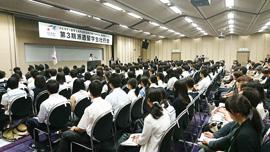 「トビタテ!留学JAPAN」の公文生