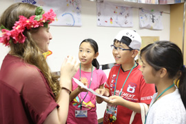 English Immersion Camp 2017