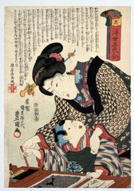 浮世五色合 黒 歌川国貞 弘化元年(1844)
