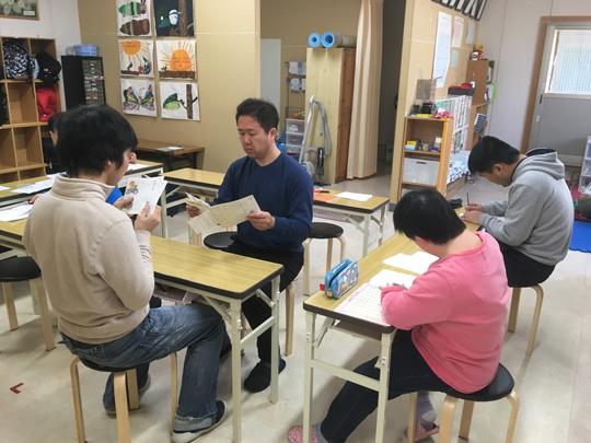 ひまわり学園真美ケ丘自立訓練校