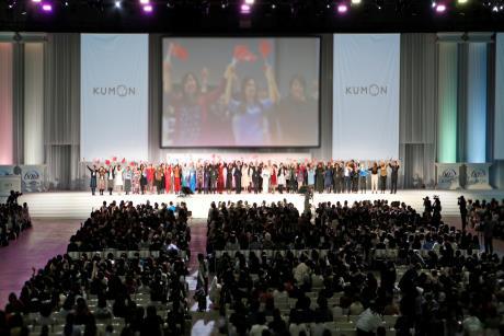 KUMON創立60周年記念式典