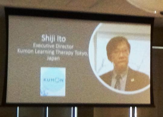 学習療法センター伊藤副代表も登壇