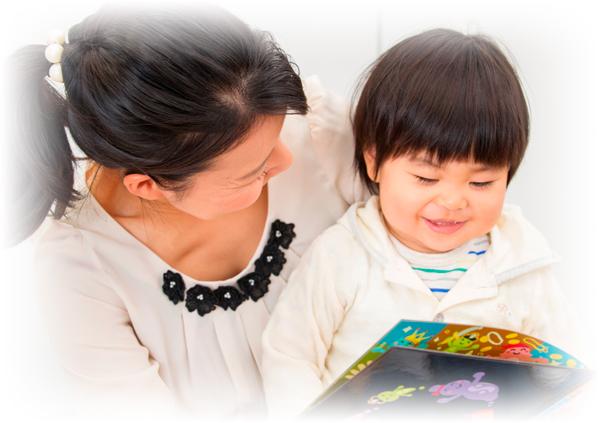 子どもは「育つ主体」であり、「育てられる客体」ではない