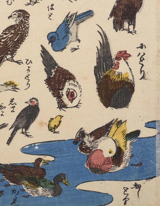 公文の浮世絵