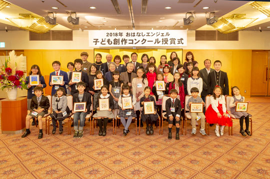昨年の授賞式の様子(2018年11月)